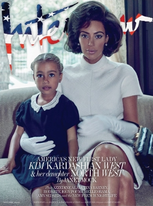 Interview September 2017 : Kim Kardashian & North West by Steven Klein
