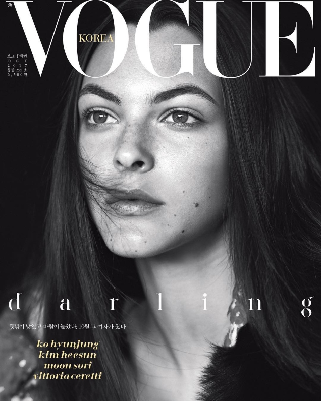 Vogue Korea October 2017 : Vittoria Ceretti by Hyea W. Kang