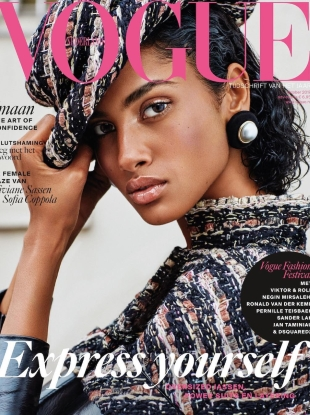 Vogue Netherlands October 2017 : Imaan Hammam by Alique