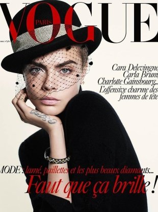 Vogue Paris October 2017 : Cara Delevingne by David Sims