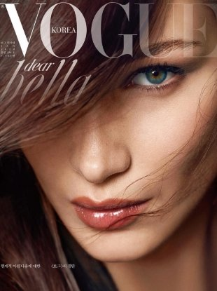 Vogue Korea January 2018 : Bella Hadid by JooYoung Ahn
