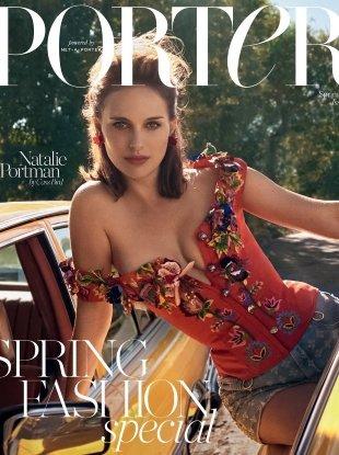 Porter #25 Spring 2018 : Natalie Portman by Cass Bird