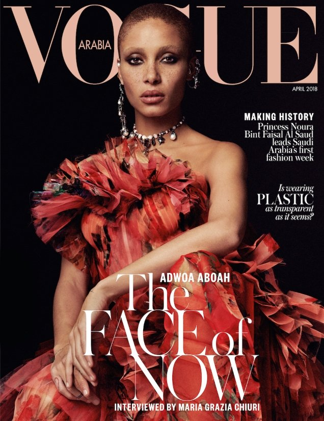 Vogue Arabia April 2018 : Adwoa Aboah by Cass Bird
