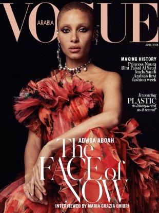Vogue Arabia April 2018 : Adwoa Aboah by Cass Bird