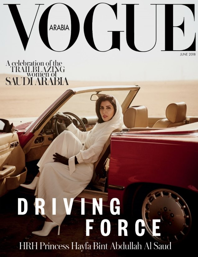 Vogue Arabia June 2018 : HRH Princess Hayfa Bint Abdullah Al Saud by Boo George