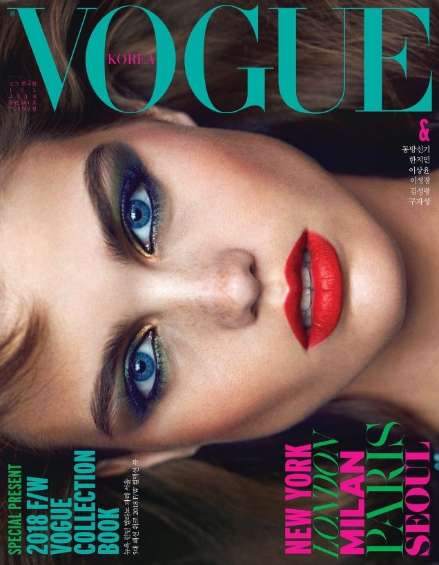 Vogue Korea July 2018 : Luna Bijl by Hyea W. Kang