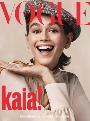 Vogue Italia July 2018 : Kaia Gerber by Craig McDean