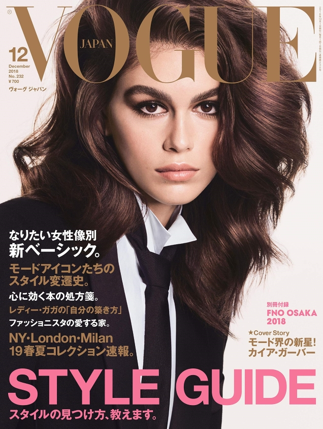 Vogue Japan December 2018 : Kaia Gerber by Luigi & Iango