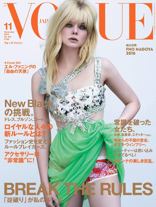 Vogue Japan November 2018 : Elle Fanning by Mert Alas & Marcus Piggott