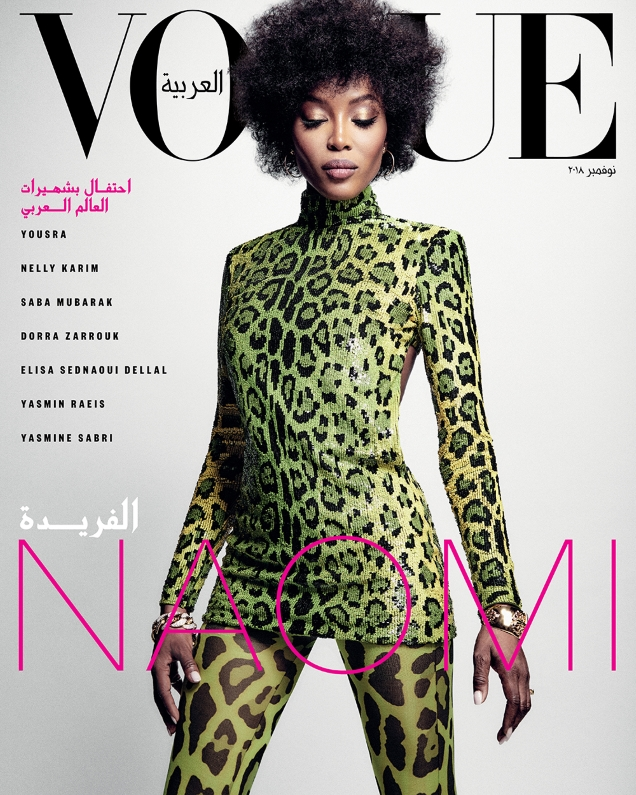 Vogue Arabia November 2018 : Naomi Campbell by Chris Colls