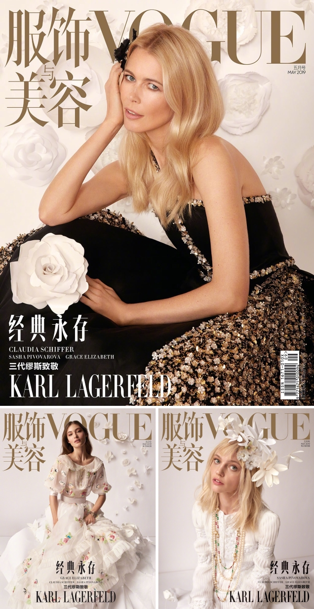Vogue China May 2019 : Claudia Schiffer, Sasha Pivovarova & Grace Elizabeth by Camilla Akrans