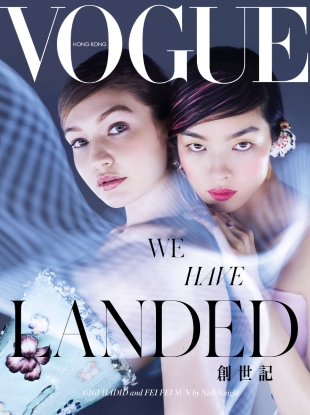 Vogue Hong Kong March 2019 : Gigi Hadid & Fei Fei Sun by Nick Knight