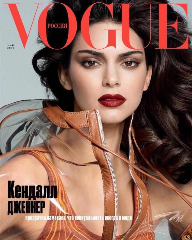 Vogue Russia May 2019 : Kendall Jenner by Luigi & Iango