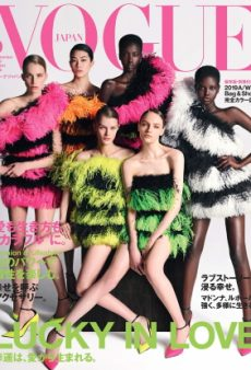 Report: 2019 Was Not a Good Year for Diversity on Magazine Covers
