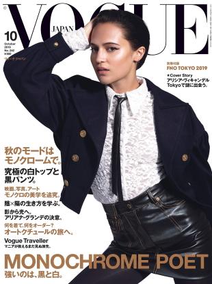Vogue Japan October 2019 : Alicia Vikander by Collier Schorr