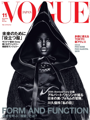 Vogue Japan November 2019 : Adut Akech by Albert Watson