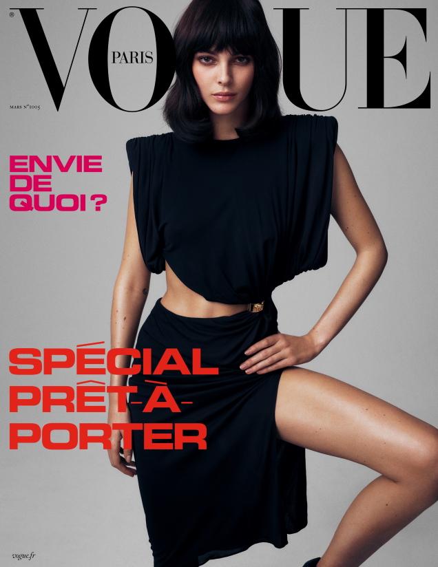 Vogue Paris March 2020 : Rebecca Leigh Longendyke & Vittoria Ceretti by Mikael Jansson