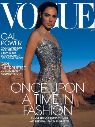 US Vogue May 2020 : Gal Gadot by Annie Leibovitz