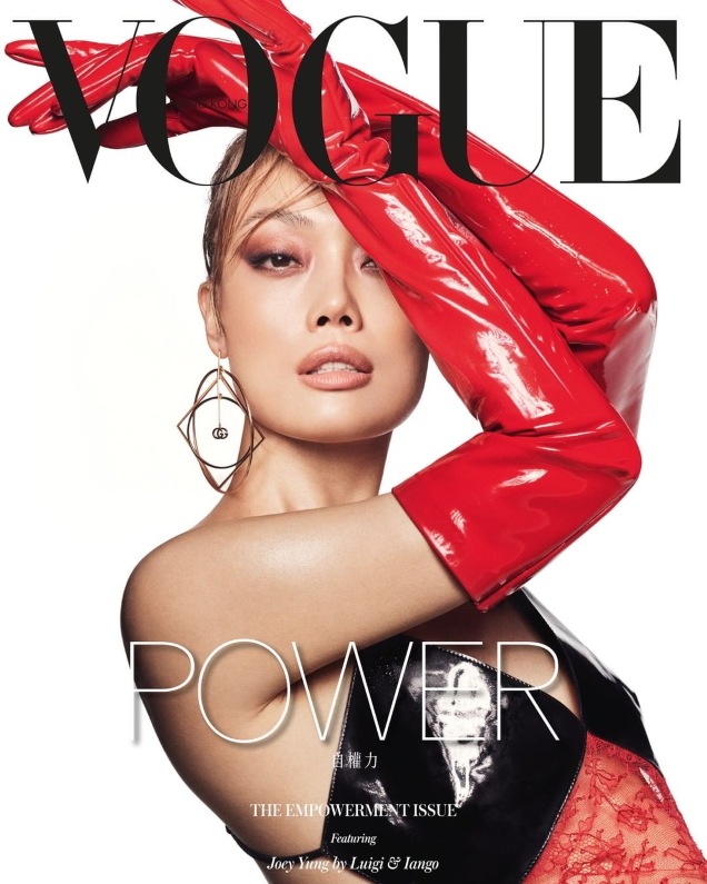 Vogue Hong Kong April 2020 : Joey Yung by Luigi & Iango