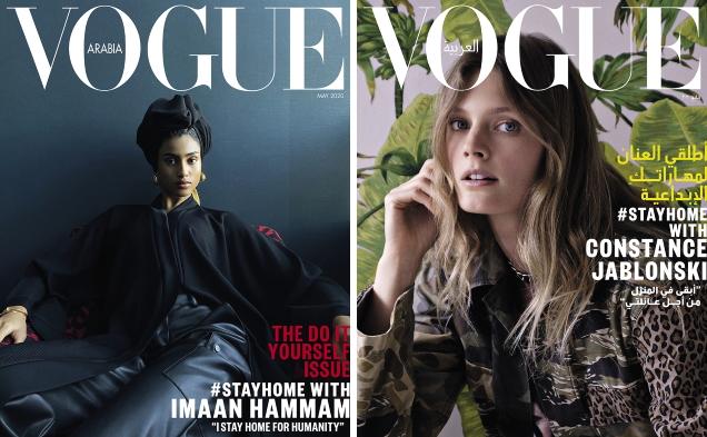 Vogue Arabia May 2020 : Imaan Hammam, Constance Jablonski, Nora Attal & Eva Herzigova