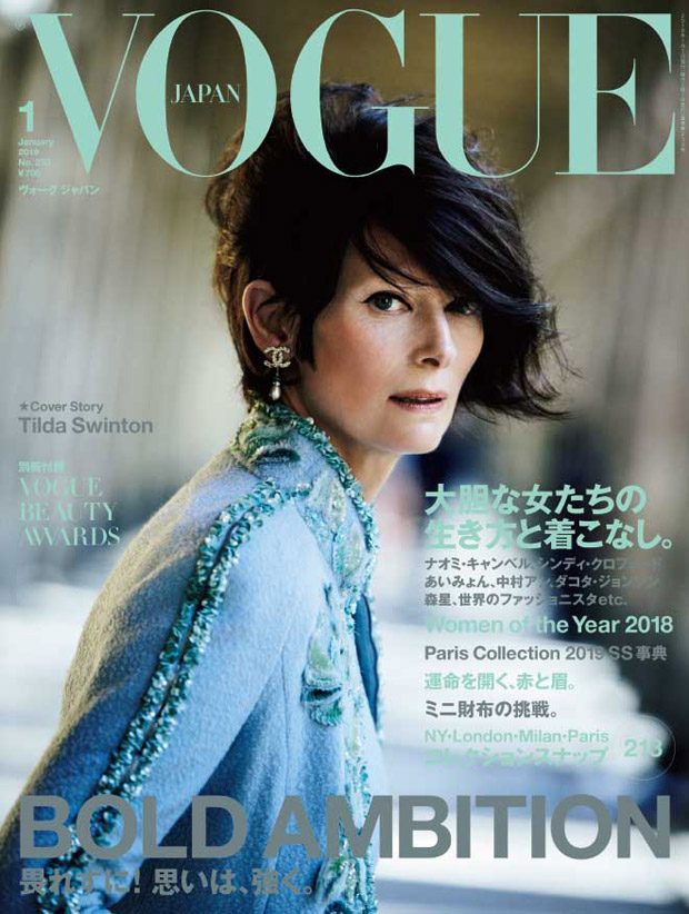 Vogue Japan  All the January 2019 Magazine Covers We Loved and Hated tilda swinton vogue japan january 2019 01